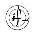 Freelancer Ishmael F.