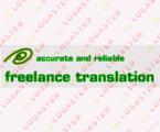 Freelancer adrian
