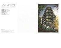 Website para AMAC