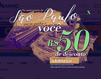 Campanha All Banho - Aniversário de São Paulo