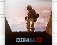 Curta Experimental | COBAIA13