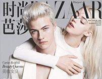 @HarpersBazaar China #HarpersBazaarChina May 2015 Cover