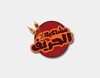 Food van logo