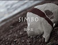 Simbo T-55
