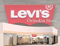 Levi's Store Orinokia Mall
