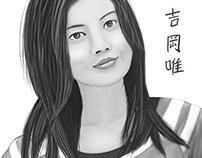 Retrato de Yui