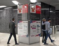 PRODUCE 2017 - Exhibition Fair