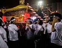 Matsuri 2015 - Lima, Perú