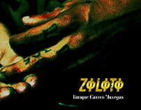 Zoloto - Cover design