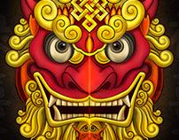 León de Fu