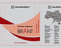 Folding Color Palette Catalog for BRANT