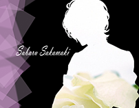 Anime Diabolik Lovers Wallpapers