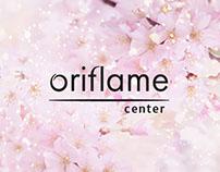 Oriflame Center