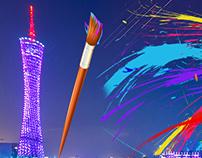 Proyecto para el concurso de diseño en China