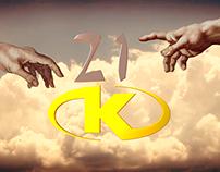 Logo Disco 1