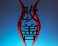 Kaizen, Empresa de Coaching en habilidades sociales
