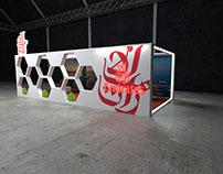 Stand Emirates