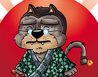 neko oyabun - 猫 親分 - Cat Boss