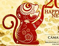 Cámara del Asia - Papelería e Ilustración