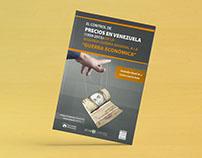 Libro | El Control de Precios en Venezuela