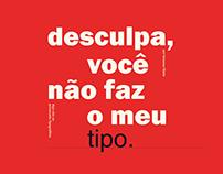 Poster | Preconceito Tipográfico