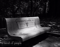 a bench of people
