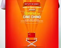 Semana del Cine Chino en la Biblioteca del Congreso.