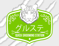 Japanese Grooming Station