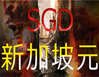 SGD - Intro