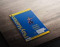 Revista Playstation edição capcom demakes series