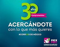 """Animación """"30 Aniversario del Servicio Postal Mexicano"""""""
