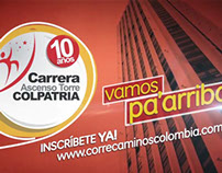 Comercial CARRERA DE ASCENSO