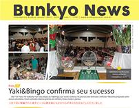 Bunkyo News