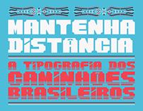 TIPOGRAFIA // Mantenha Distância