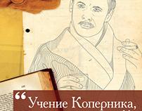 Portraits of doctors for a calendar