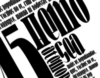 Typography . Yimmy