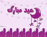 Eid Doodle