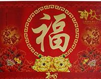 Calendario chino 2018