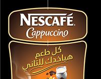 Cappuccino&Nescafe POS