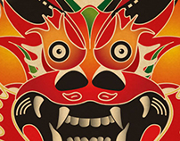 Poster for Venezuelan film festival