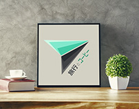 Travel Logo Design