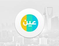 Ein Doroos iOS App