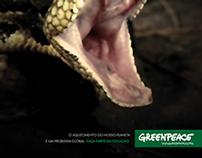 Greenpeace: Anúncio