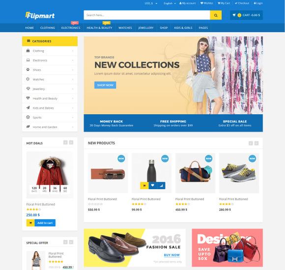 Tienda Virtual Paquete Emprendedor