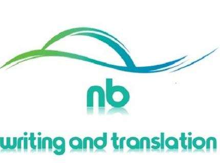 Traducciones de todo tipo de documentos
