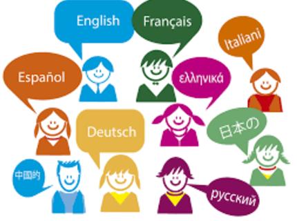 Traducciones profesionales al español