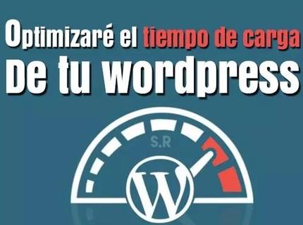 Mejorare el tiempo de carga de tu Web en Wordpress