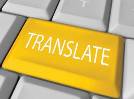 Julio_Santoyo traduce varios idiomas al español